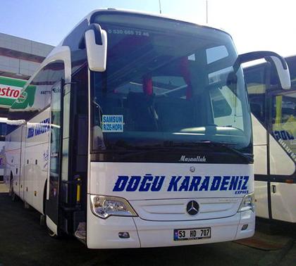 Doğu Karadeniz Turizm Seyahat Online Bilet Alma