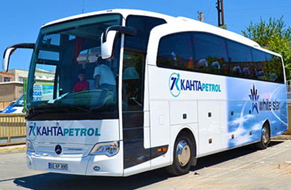 Kahta Petrol Turizm Online Bilet Alma
