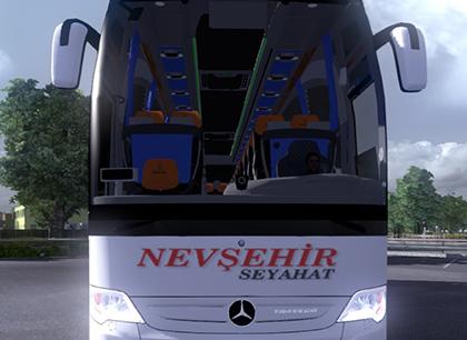 Nevşehirliler Seyahat Online Bilet Alma